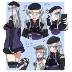 2girls ? bangs beret black_headwear black_skirt blunt_bangs blush breasts brown_eyes cellphone facial_mark fang g11_(girls_frontline) girls_frontline goggles goggles_around_neck green_eyes hair_between_eyes hair_ornament hat heart highres hk416_(girls_frontline) holding holding_phone jacket large_breasts long_hair long_sleeves looking_at_viewer multiple_girls open_mouth phone pleated_skirt scarf self_shot silver_hair skirt smartphone spoken_heart spoken_question_mark thigh-highs twintails v yugion