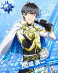 brown_eyes brown_hair cape character_name dress gloves idolmaster idolmaster_side-m microphone short_hair smile takajou_kyouji