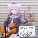 1girl ahoge animal_ears cat_ears collar guitar hairband highres hololive instrument kamihikouki microphone microphone_stand music music_stand nekomata_okayu playing_instrument purple_hair singing violet_eyes virtual_youtuber