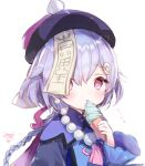1girl bangs blue_dress blush braid commentary_request dress eyebrows_visible_through_hair food genshin_impact hair_between_eyes hair_ornament hand_up hat highres holding holding_food ice_cream long_hair long_sleeves looking_at_viewer manao_misuzu_(artist) purple_hair purple_headwear qing_guanmao qiqi red_eyes signature simple_background single_braid soft_serve solo translation_request upper_body very_long_hair white_background wide_sleeves