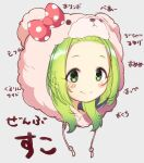 1girl animal_ears animal_hood bear_ears bear_hood blush_stickers bow closed_mouth drawstring fake_animal_ears forehead green_eyes green_hair head hood hood_up long_hair looking_at_viewer morinaka_kazaki nekomitei nijisanji polka_dot polka_dot_bow red_bow smile solo translation_request virtual_youtuber