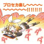 1girl afterimage arm_warmers bangs bare_shoulders black_collar black_shorts blonde_hair bow collar commentary crop_top full_body hair_bow hair_ornament hairclip handheld_game_console kagamine_rin leg_warmers lying motion_lines on_stomach open_mouth playing playing_games project_sekai sailor_collar school_uniform shirt short_hair short_shorts shorts smile solo speech_bubble swept_bangs tapping translated vocaloid wakolenrin white_bow white_shirt |_|