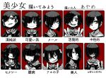 6+girls \m/ ayame_(0419) bow choker double_v earrings grin hair_between_eyes hair_bow hair_over_eyes hair_over_one_eye jewelry long_hair looking_at_viewer monochrome multiple_girls open_mouth original school_uniform serafuku short_hair smile v wavy_mouth