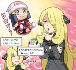 1girl black_coat blonde_hair blush character_doll chin_stroking coat commentary_request cynthia_(pokemon) dawn_(pokemon) eyelashes gen_4_pokemon grey_eyes hair_ornament hair_over_one_eye hands_together interlocked_fingers long_hair long_sleeves open_mouth piplup pokemoa pokemon pokemon_(creature) pokemon_(game) pokemon_dppt shiny shiny_hair smile tongue