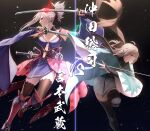 2girls absurdres ahoge arm_guards black_legwear black_scarf blonde_hair blue_eyes blue_kimono breasts clothing_cutout detached_sleeves dual_wielding earrings family_crest fate/grand_order fate_(series) hair_ornament highres holding japanese_clothes jewelry katana kimono large_breasts leaf_print maple_leaf_print miyamoto_musashi_(fate/grand_order) mugetsu2501 multiple_girls navel_cutout obi okita_souji_(fate) okita_souji_(fate)_(all) pink_hair ponytail sandals sash scarf sheath sheathed short_kimono sleeveless sleeveless_kimono sword thigh-highs weapon white_kimono wide_sleeves
