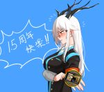 1girl arknights bangs bishi_(bishi) black_jacket blue_background blush breasts chinese_commentary commentary_request eyebrows_visible_through_hair from_side headhunting_permit_(arknights) highres horns hypergryph_(arknights) jacket large_breasts long_hair long_sleeves open_mouth profile sidelocks silver_hair simple_background solo upper_body yellow_eyes