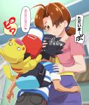 1boy 1girl age_difference ash_ketchum backpack bag bangs baseball_cap black_hair blurry blurry_background breast_smother brown_eyes brown_hair capri_pants delia_ketchum face_to_breasts gen_1_pokemon hat jacket kousaka_jun mother_and_son pants pikachu pink_jacket pokemon pokemon_(anime) pokemon_(creature) pokemon_sm_(anime) shirt striped striped_shirt tearing_up translation_request yellow_shirt