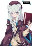 1girl animal_ears arknights bangs bear_ears beret blue_eyes blue_neckwear blush book braid brown_cape brown_headwear cape cardigan character_name commentary_request eyebrows_visible_through_hair hair_ornament hand_up hat hayashi_maka highres holding holding_book istina_(arknights) long_hair long_sleeves looking_at_viewer monocle necktie parted_lips partial_commentary silver_hair simple_background single_braid solo star_(symbol) star_hair_ornament upper_body white_background