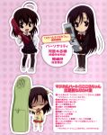 3girls :d absurdres cellphone chibi flip_phone frown highres katsura_kokoro katsura_kotonoha long_hair multiple_girls official_art open_mouth phone pink_background saionji_sekai scan school_days smile very_long_hair