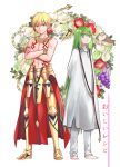 androgynous arm_tattoo bare_shoulders barefoot blonde_hair chain chest_tattoo commentary_request crossed_arms enkidu_(fate/strange_fake) enkidu_(weapon) fate/grand_order fate/strange_fake fate_(series) faulds flower flower_request food fruit full_body gilgamesh gold_armor grapes greaves green_eyes green_hair highres himeko_(nico6v6pachi) jewelry long_hair looking_at_viewer male_focus necklace pants red_eyes robe rose simple_background smile standing tattoo translation_request very_long_hair white_background white_pants white_robe wreath wristband