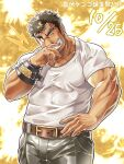 1boy bara belt brown_eyes brown_hair bunta_ru chest chest_hair facial_hair finger_to_face glowing grey_pants happy_birthday highres kengo_(tokyo_houkago_summoners) looking_at_viewer male_focus muscle one_eye_closed pants raised_eyebrow shirt short_hair sideburns solo stubble thick_eyebrows tokyo_houkago_summoners translation_request white_shirt