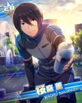 black_hair blue_eyes character_name idolmaster idolmaster_side-m jacket sakuraba_kaoru short_hair smil