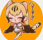 1girl ^_^ animal_ears animal_print bangs blush_stickers brown_hair cat_girl cheetah_(kemono_friends) cheetah_ears cheetah_print cheetah_tail chibi closed_eyes colored_inner_hair extra_ears eyebrows_visible_through_hair full_body gloves highres kemono_friends long_hair multicolored_hair necktie notora open_mouth orange_hair pleated_skirt print_gloves print_legwear print_neckwear print_skirt running sidelocks skirt smile solo tail thigh-highs translation_request two-tone_hair very_long_hair zettai_ryouiki