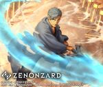 bercouli_(sao) copyright_name dated grey_hair highres holding holding_sword holding_weapon kuniyasu_ikki lantern looking_at_viewer motion_blur official_art outdoors robe scar slashing standing sword sword_art_online watermark weapon wide_sleeves zenonzard
