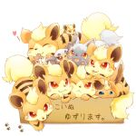 :< :3 blue_eyes blush box cardboard_box closed_mouth commentary_request flareon fur gen_1_pokemon gen_3_pokemon growlithe heart no_humans paw_print paws pokemon pokemon_(creature) poochyena red_eyes smile ushiina