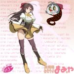 artist_logo beret black_panties boots breasts brown_hair brown_legwear charlotte_(madoka_magica) commentary_request corset cosplay dated detached_sleeves fingerless_gloves gloves hair_ornament hairpin hat irako_(kantai_collection) kantai_collection large_breasts long_hair madoka_runes mamiya_(kantai_collection) moke_ro namesake panties pleated_skirt puffy_sleeves skirt striped striped_legwear tomoe_mami tomoe_mami_(cosplay) underwear vertical-striped_legwear vertical_stripes violet_eyes