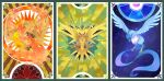 articuno ayumu3 beak border commentary_request electricity feathered_wings fire gen_1_pokemon green_border legendary_pokemon looking_at_viewer moltres no_humans pokemon pokemon_(creature) talons wings zapdos