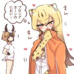 2girls ? animal_ears antlers blonde_hair blush brown_gloves brown_hair buruma check_translation cheetah_(kemono_friends) cheetah_ears cheetah_girl cheetah_print clothes_sniffing collared_shirt commentary_request deer_ears deer_tail elbow_gloves extra_ears eyebrows_visible_through_hair gloves heart jacket jacket_on_shoulders kemono_friends light_brown_hair long_hair multicolored_hair multiple_girls necktie print_gloves print_neckwear pronghorn_(kemono_friends) shirt short_sleeves smelling t-shirt tail tmtkn1 translation_request white_hair white_shirt yellow_eyes yuri