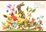 :3 berries character_name commentary_request dated eevee espeon flareon fur gen_1_pokemon gen_2_pokemon gen_4_pokemon glaceon grass heart jolteon leafeon looking_at_viewer mouth_hold mushroom no_humans open_mouth pokemon pokemon_(creature) smile tongue umbreon vaporeon yuurakusei