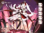1girl :p alternate_costume azur_lane bangs bare_shoulders blush bow breasts crown detached_sleeves dress eyebrows_visible_through_hair fang finger_to_mouth floating_hair frills garter_straps gloves hair_between_eyes hair_bow hair_ornament high_heels idol leg_garter long_hair looking_at_viewer mary_janes microphone_stand mini_crown official_art panties partially_fingerless_gloves puffy_detached_sleeves puffy_sleeves red_eyes red_nails ribbon saru shoes shushing side-tie_panties silver_hair small_breasts smile star_(symbol) star_hair_ornament thigh-highs tongue tongue_out twintails underwear vampire_(azur_lane) very_long_hair wrist_cuffs