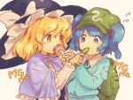 2girls aqua_shirt backpack bag beige_background bionekojita black_headwear black_vest blonde_hair blue_eyes blue_hair blush_stickers bow braid capelet commentary cucumber feeding flying_sweatdrops food green_headwear hat hat_bow holding holding_food kawashiro_nitori kirisame_marisa long_sleeves looking_at_another mg_mg mouth_hold multiple_girls mushroom shirt short_hair simple_background single_braid touhou two_side_up upper_body vest white_bow white_shirt witch_hat yellow_eyes