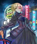 1girl armor armored_dress artoria_pendragon_(all) blonde_hair blush building fate/grand_order fate_(series) food hamburger highres looking_at_viewer neon_lights saber saber_alter seojinhui sign sky star_(sky) starry_sky sword weapon yellow_eyes