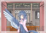 2020 absurdres animal_ears bird_ears bird_tail bird_wings blue_feathers blue_hair blue_wings choker closed_eyes dated eyebrows_visible_through_hair feathered_wings feathers harpy highres huge_filesize japanese_clothes kimono monster_girl new_year open_mouth original pink_kimono rnd.jpg wings