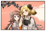 >_o 2girls ahoge arknights bangs black_border black_choker blonde_hair border brown_hair chinese_commentary choker commentary_request earphones earphones eyebrows_visible_through_hair eyjafjalla_(arknights) horns ifrit_(arknights) long_hair looking_at_viewer low_twintails multiple_girls mush one_eye_closed orange_eyes pink_background sheep_horns simple_background smile translation_request twintails upper_body violet_eyes