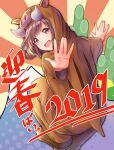 1girl 2019 absurdres animal_costume bamboo boar_costume brown_eyes brown_hair eyebrows_visible_through_hair happy_new_year highres idolmaster idolmaster_shiny_colors keffiy mountain new_year open_mouth outstretched_hand smile solo tail tsukioka_kogane