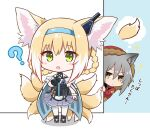 2girls ? animal_ear_fluff animal_ears arknights bangs black_gloves blonde_hair blue_cape blue_hairband blush bulletproof_vest cape chibi coat commentary_request eyebrows_visible_through_hair fox_ears fox_girl fox_tail full_body gloves green_eyes hairband headgear highres hood hood_up hooded_coat kitara_koichi kyuubi looking_at_viewer miniskirt multicolored_hair multiple_girls multiple_tails orange_eyes peeking_out projekt_red_(arknights) purple_skirt red_coat short_hair silver_hair single_glove skirt sparkling_eyes standing suzuran_(arknights) tail thought_bubble translation_request two-tone_hair v-shaped_eyebrows white_hair white_legwear wolf_ears wolf_girl