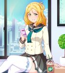 1girl absurdres arm_support blue_sky blush braid cellphone clouds crossed_legs crown_braid double-breasted drinking_straw hair_rings highres looking_at_viewer love_live! love_live!_school_idol_project love_live!_sunshine!! medium_hair nail_polish ohara_mari phone plant potted_plant sailor_collar school_uniform sky skyline smartphone smile solo thigh-highs tsumikiy white_legwear window yellow_eyes