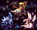 akihorisu claws closed_mouth commentary_request dialga gem gen_4_pokemon giratina giratina_(altered) glowing glowing_eyes highres legendary_pokemon looking_back looking_to_the_side no_humans palkia pokemon pokemon_(creature) red_eyes shiny tail