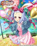 1girl amusement_park animal_ears balloon blue_hair blue_jacket bow confetti dress fake_animal_ears ferris_wheel forehead hair_bow jacket koihime_musou open_mouth otogi_yuugi outdoors pink_dress rabbit_ears red_eyes ribbon short_hair smile solo toutaku wind wind_lift