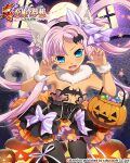 1girl animal_ear_fluff animal_ears armpits arms_up ass_visible_through_thighs bare_shoulders basket black_dress black_legwear blue_eyes bow breasts candy claw_pose dress fake_animal_ears fake_tail fangs food hair_bow hair_ornament hairclip halloween jack-o'-lantern koihime_musou leaning_forward lollipop long_hair open_mouth otogi_yuugi panties panty_peek pink_hair ribbon roaring short_dress small_breasts solo sonshoukou strapless strapless_dress striped striped_panties tail thigh-highs thighs trick_or_treat twintails underwear very_long_hair wind wind_lift wolf_ears wolf_tail