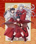 1boy 2girls animal_ears barefoot bead_necklace beads black_hair bow brown_eyes couple dog_ears family fang father_and_daughter hair_bow han'you_no_yashahime highres higurashi_kagome inuyasha inuyasha_(character) japanese_clothes jewelry kimono lennys long_hair long_sleeves looking_at_viewer miko moroha mother_and_daughter multiple_girls necklace parent_and_child pearl_necklace silver_hair smile sword weapon white_hair wide_sleeves yellow_eyes youkai