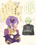1boy 1girl armor bernadetta_von_varley blush byleth_(fire_emblem) byleth_(fire_emblem)_(male) closed_eyes closed_mouth crossed_arms earrings fire_emblem fire_emblem:_three_houses green_hair hair_ornament jewelry long_sleeves purple_hair short_hair simple_background tefutene upper_body