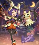 1girl acerola_(pokemon) artist_name bangs black_gloves black_legwear blurry blurry_background commentary_request cosplay eyelashes gen_7_pokemon gloves gonzarez grey_eyes halloween hands_up highres hood hood_up looking_at_viewer mimikyu mimikyu_(cosplay) one_eye_closed open_mouth pantyhose pokemon pokemon_(creature) pokemon_(game) pokemon_masters_ex purple_hair shoes single_glove smile tongue watermark