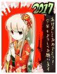 1girl 2017 black_sash border closed_mouth floral_print flower hair_flower hair_ornament hands_up japanese_clothes kimono long_hair long_sleeves looking_at_viewer obi okame_nin original own_hands_together red_eyes red_flower red_kimono sash solo very_long_hair white_border white_hair white_skin wide_sleeves
