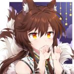 1girl animal_ear_fluff animal_ears bangs bare_shoulders brown_hair covering_mouth fox_ears fox_tail girls_frontline hand_to_own_mouth jin2 long_hair multiple_tails official_alternate_costume solo star_(symbol) tail type_79_(girls_frontline) yellow_eyes