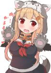1girl black_ribbon black_scarf black_serafuku black_skirt blonde_hair breasts commentary_request cowboy_shot fang gloves hair_flaps hair_ornament hair_ribbon hairclip kantai_collection long_hair looking_at_viewer medium_breasts neckerchief paw_gloves paws pleated_skirt poipoi_purin red_eyes red_neckwear remodel_(kantai_collection) ribbon scarf school_uniform serafuku simple_background skirt solo tail white_background wolf_hood wolf_tail yuudachi_(kantai_collection)