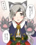 1girl animal_ear_fluff animal_ears blush breasts brown_eyes chitose_(kantai_collection) fake_animal_ears fur_trim gloves grey_hair hair_ribbon halloween headband japanese_clothes kantai_collection large_breasts long_hair open_mouth paw_gloves paws ponytail remodel_(kantai_collection) ribbon simple_background solo speech_bubble tassel translation_request upper_body wolf_ears yuasa_makoto