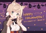 ahoge eyebrows_visible_through_hair fangs green_eyes hair_pom_pom halloween_costume happy_halloween indie_virtual_youtuber light_brown_hair purple_background ribbon shigure_ui shigure_ui_(vtuber) virtual_youtuber