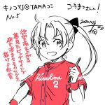 1girl akigumo_(kantai_collection) alternate_costume baseball_jersey commentary_request hair_ribbon hiroshima_touyou_carp kantai_collection kirisawa_juuzou long_hair looking_at_viewer nippon_professional_baseball pen ponytail red_wristband ribbon solo spot_color translation_request upper_body