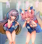 2girls animal_ear_fluff animal_ears backpack bag bare_shoulders black_hair blue_ribbon blue_swimsuit brown_hair collarbone commentary_request crime_prevention_buzzer embarrassed eyebrows_visible_through_hair fang fate/grand_order fate_(series) fox_ears fox_girl fox_tail gradient_hair hair_between_eyes hair_ribbon hairband highres long_hair low_twintails multicolored_hair multiple_girls name_tag one-piece_swimsuit open_mouth osakabe-hime_(fate/grand_order) outdoors pink_hair recorder_case ribbon school_swimsuit smile sweat sweatdrop swimsuit tail tamamo_(fate)_(all) tamamo_no_mae_(fate) translated twintails very_long_hair wisespeak yellow_eyes younger