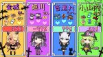 4girls ?? absurdres animal_ears apartment bat bikini black_hair blonde_hair blue_eyes blush_stickers boots bow bowtie box broom broom_riding building candy cat cat_ears cat_paws cat_tail cellphone chibi commentary_request computer controller cross curry_bread demon_horns demon_tail demon_wings drill_hair ear_piercing earrings eyeball_hair_ornament eyebrows_visible_through_hair fake_animal_ears fake_horns fake_tail fake_wings fangs finger_to_chin food game_controller green_eyes green_hair hair_ornament hairclip halloween halloween_costume halter_top halterneck hat hat_bow highres himekawa_(shashaki) horns ice_cream japanese_clothes jewelry kimono kinjyou_(shashaki) kirby:_star_allies kirby_(series) lollipop long_hair looking_at_viewer maid_dress manga_(object) midriff multicolored multicolored_clothes multicolored_hair multicolored_legwear multiple_earrings multiple_girls navel neon_lights omurice one_eye_closed original osanai_(shashaki) otomore_(shashaki) package paws phone piercing pitchfork pocky purple_hair robe scrunchie shashaki short_hair sidelocks silk silver_hair skirt smartphone smile sparkle spider_web storefront sundae swimsuit tail thigh-highs translation_request twin_drills twintails violet_eyes wings witch_costume witch_hat yellow_eyes