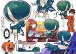 !? 1boy 1girl arm_ribbon bangs blush_stickers brown_hair buttons calyrex chair closed_eyes closed_mouth commentary_request cup dress expedition_uniform eyebrows_visible_through_hair gen_8_pokemon gloria_(pokemon) helmet holding holding_cup holding_pokemon jacket legendary_pokemon mato_(mozu_hayanie) orange_jacket orange_pants pink_dress pokemon pokemon_(creature) pokemon_(game) pokemon_swsh red_ribbon ribbon sitting snom table translation_request victor_(pokemon) watermark