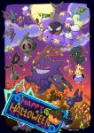 alternate_color banette candy closed_eyes clouds commentary_request crobat dreepy drifloon duskull eriku_(aoi_tori) fangs food galarian_form galarian_yamask gastly gen_1_pokemon gen_2_pokemon gen_3_pokemon gen_4_pokemon gen_5_pokemon gen_6_pokemon gen_7_pokemon gen_8_pokemon gengar golbat halloween happy_halloween haunter highres holding litwick mimikyu misdreavus moon no_humans open_mouth pokemon pokemon_(creature) pumpkaboo rotom rotom_(normal) sableye shiny_pokemon sinistea smile sparkle teeth tongue zubat