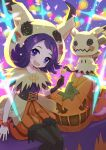 1girl :3 absurdres acerola_(pokemon) bead_bracelet beads blush bracelet candy commentary_request cosplay eyelashes food gen_7_pokemon gloves halloween happy head_tilt highres holding holding_candy holding_food holding_lollipop hood hood_up jack-o'-lantern jewelry kazuhiro_(user_aprk8784) light lollipop looking_at_viewer mimikyu mimikyu_(cosplay) open_mouth pokemon pokemon_(creature) pokemon_(game) pokemon_masters_ex purple_hair single_glove sitting smile violet_eyes