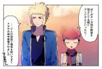 2boys black_shirt blonde_hair blue_jacket clenched_hands closed_eyes closed_mouth commentary_request flying_sweatdrops hands_up hat jacket looking_away lucas_(pokemon) male_focus multiple_boys open_clothes open_jacket open_mouth oshi_taberu pokemon pokemon_(game) pokemon_dppt red_headwear red_scarf scarf shirt speech_bubble spiky_hair translation_request volkner_(pokemon)