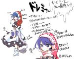 1girl blue_eyes blue_hair blush book check_commentary commentary_request doremy_sweet dress hat highres nightcap open_mouth partial_commentary pom_pom_(clothes) short_hair short_sleeves simple_background socks solo tail tapir_tail touhou translation_request white_background white_footwear zabuton_(mgdw5574)